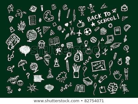 Chalk drawing of Laptop  Stock photo © bbbar