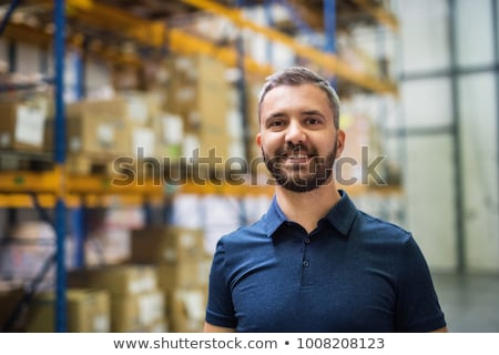 portrait of worker stock photo © photography33