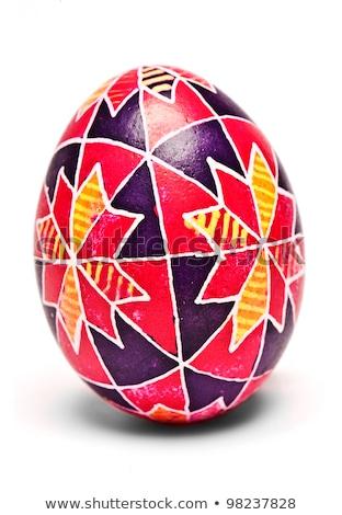 Um ovo de páscoa páscoa primavera projeto pintar Foto stock © pavel_bayshev