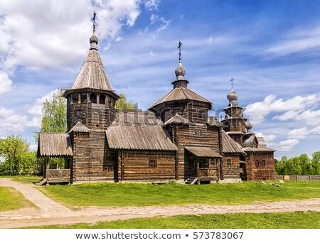 Techos ruso ciudad edad ciudad paisaje Foto stock © mahout