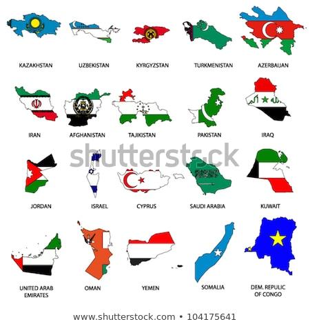 Объединенные Арабские Эмираты Конго флагами головоломки изолированный белый Сток-фото © Istanbul2009