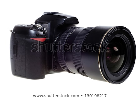 Stock photo: professional medium format proffesional digital camera