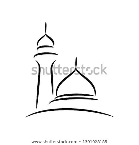 モスク 聖なる 場所 高い ストックフォト © zurijeta