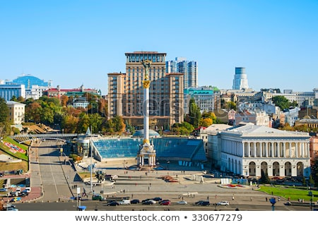 город центр Украина квадратный небе Сток-фото © joyr