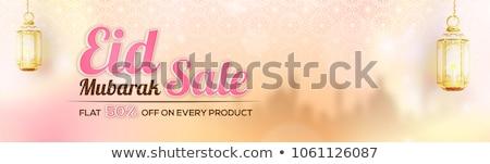 Glänzend Verkauf Banner Kopfzeile golden Design Stock foto © SArts