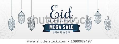 white eid sale banner with hanging lanterns Stock photo © SArts