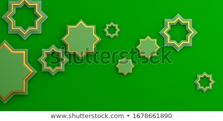 green muharram mubarak islamic background Stock photo © SArts
