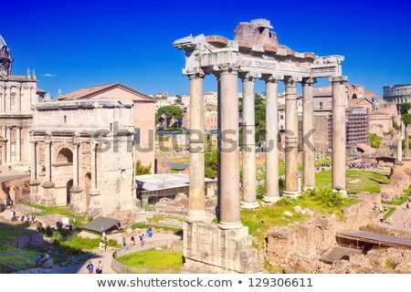 temple of saturn rome stock photo © borisb17