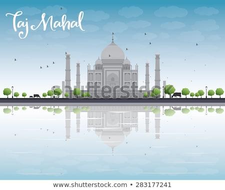 Taj Mahal arbre vache vue amour Photo stock © ShustrikS
