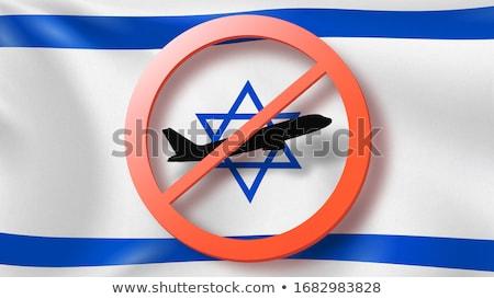 знак из плоскости израильский флаг Сток-фото © artjazz