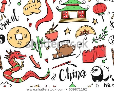 Dorado pagoda resumen listo decoración Foto stock © sahua