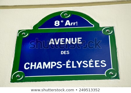 avenue des champs elys stock photo © dutourdumonde