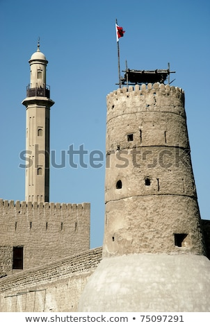 Stock photo: tower and minaret in old fort area of dubai