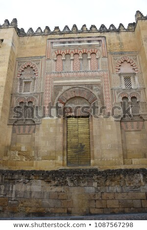 Religious Reliefs in Mezquita Cathedral Stock photo © rognar