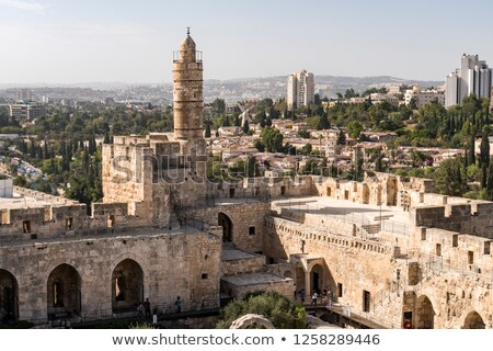 Urban park, Tower of David and citadel in Jerusalem. Stock photo © rglinsky77
