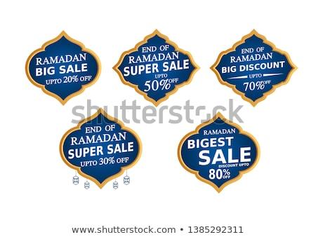 Eid Discount Gold Vector Icon Button Stock photo © rizwanali3d