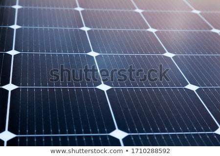 Napelem absztrakt technológia zöld erő elektromosság Stock fotó © stevanovicigor
