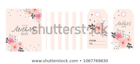 wiadomość · papieru · szczęśliwy · matka · kalendarza - zdjęcia stock © orensila