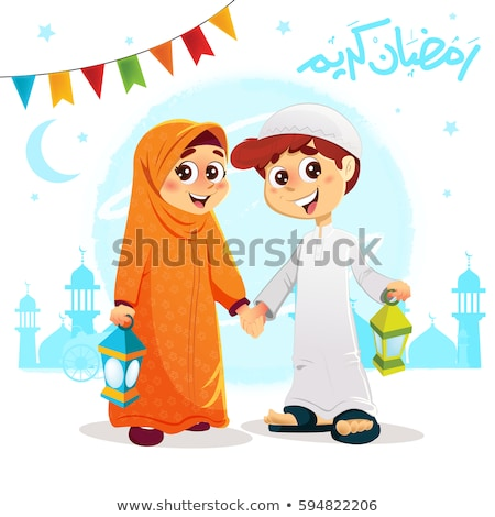Ramadan Kareem. Congratulations on the holiday. Vector Stock photo © m_pavlov