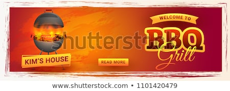 Grill Barbecue Party Hot Icon Vector Illustration Stock photo © robuart