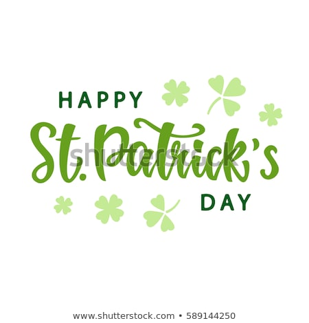 Happy St. Patricks day ornate text greeting card template Stock photo © orensila