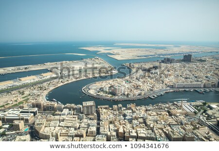 A skyline view of Dubai, UAE from Deira area Stock photo © SophieJames