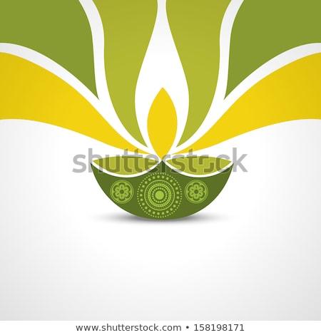 Diwali Lamp Beautiful Wave Colorful Background Vector Stockfoto © PinnacleAnimates