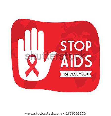 Stop AIDS 3D generált kép szalag Stock fotó © flipfine
