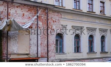 Oude verouderd industriële gebouw klaar Stockfoto © stevanovicigor