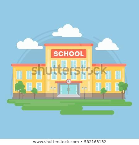 School gebouw landschap moderne groene bomen Stockfoto © vectorikart