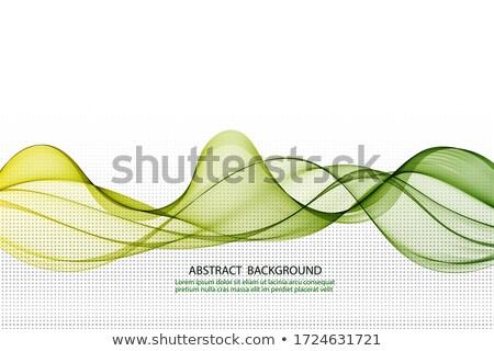 Stock photo: stylish colorful wave background design