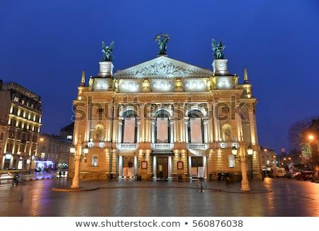 Opéra maison nuit Ukraine ville Photo stock © vlad_star