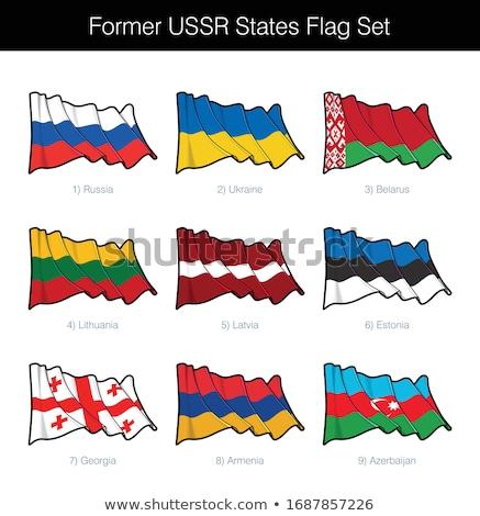 Former Soviet Union Waving Flag Set Stock photo © nazlisart