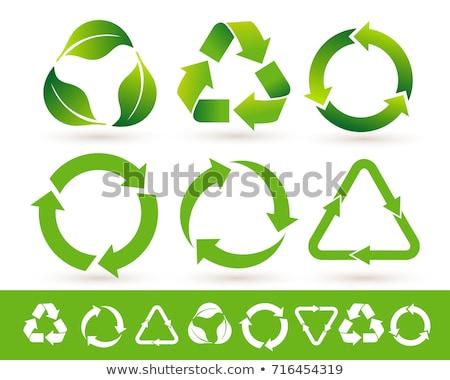 Recycle · иконки · символ · кнопки · наклейку - Сток-фото © orson