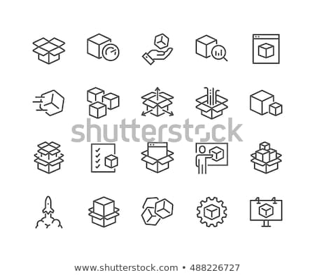 3D box icon  Stock photo © archymeder
