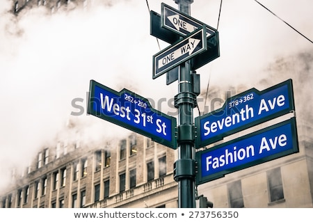 seventh avenue sign stock photo © andreykr
