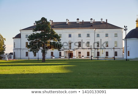 Provincial museum. Tobolsk Stock photo © Aikon