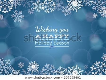dekoratív · hópelyhek · hely · szöveg · boldog · fény - stock fotó © elenapro