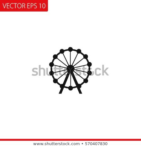 Сток-фото: фейерверк · большой · колесо · справедливой · карнавальных