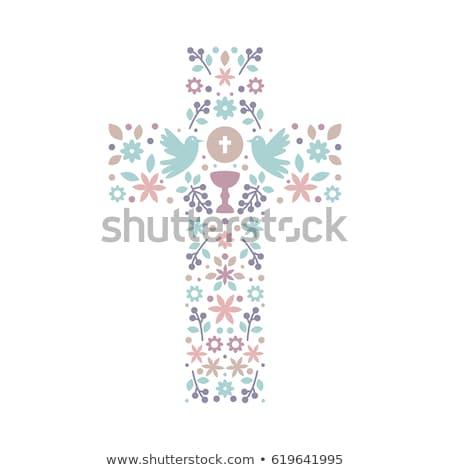 Pierwsza komunia krzyż dove dzieci przestrzeni Fotografia Zdjęcia stock © marimorena