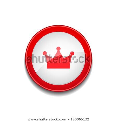 Csésze körkörös vektor piros webes ikon gomb Stock fotó © rizwanali3d