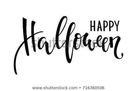 Boldog halloween szöveg logo sütőtök szerkeszthető Stock fotó © thecorner