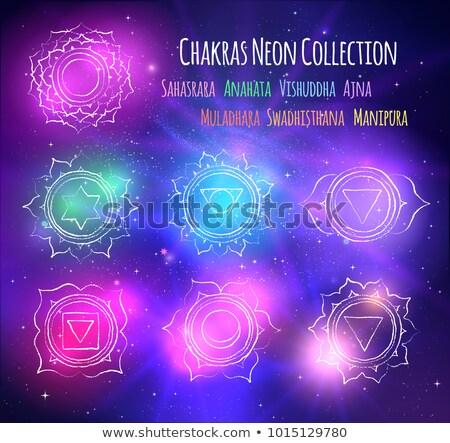 çakra uzay boşluğu nebula içinde gökyüzü Yıldız Stok fotoğraf © Sonya_illustrations