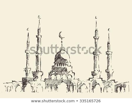 Meczet religijnych budynku Muzułmanin wakacje Zdjęcia stock © popaukropa