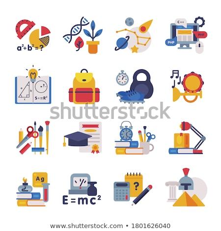 Zdjęcia stock: Biology Discipline Education in School, Subject