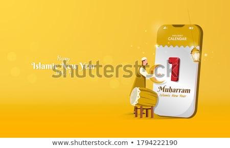 Decoratief gelukkig festival groet ontwerp kalender Stockfoto © SArts