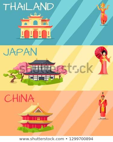 Cina Thailandia Giappone edifici web banner Foto d'archivio © robuart