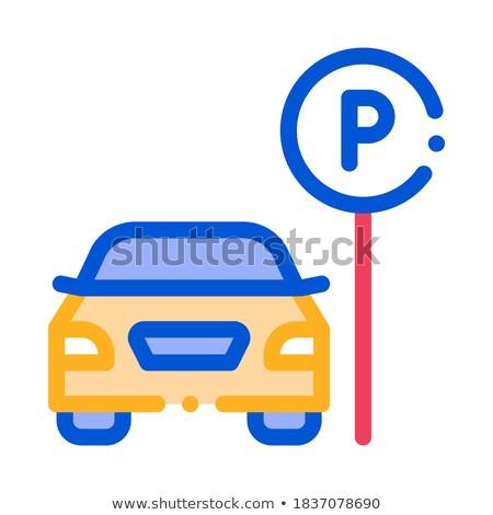 Auto parkeren teken icon vector schets Stockfoto © pikepicture