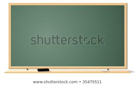 пусто школы доске мелом губки Сток-фото © evgeny89