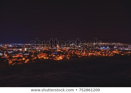Panorama of the City of Nitra Stock photo © Kayco